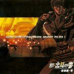 cd_shin_hokuto_no_ken_front