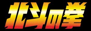 logo_hnk