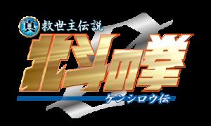 logo_kenshiro