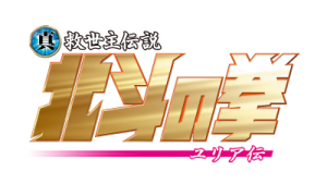 logo_yuria