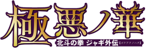title_jagi