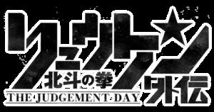 title_ryuken