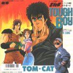 lp_tough_boy