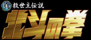logo_projet