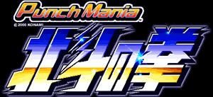 punchmania_logo