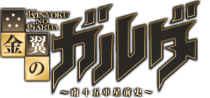 logo_garuda