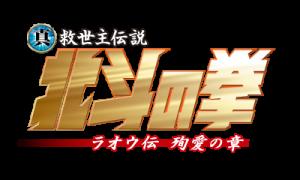 logo_raoh1
