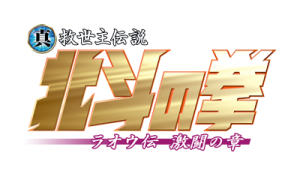 logo_raoh2