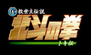 logo_toki