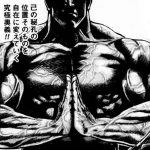 hiko_heni